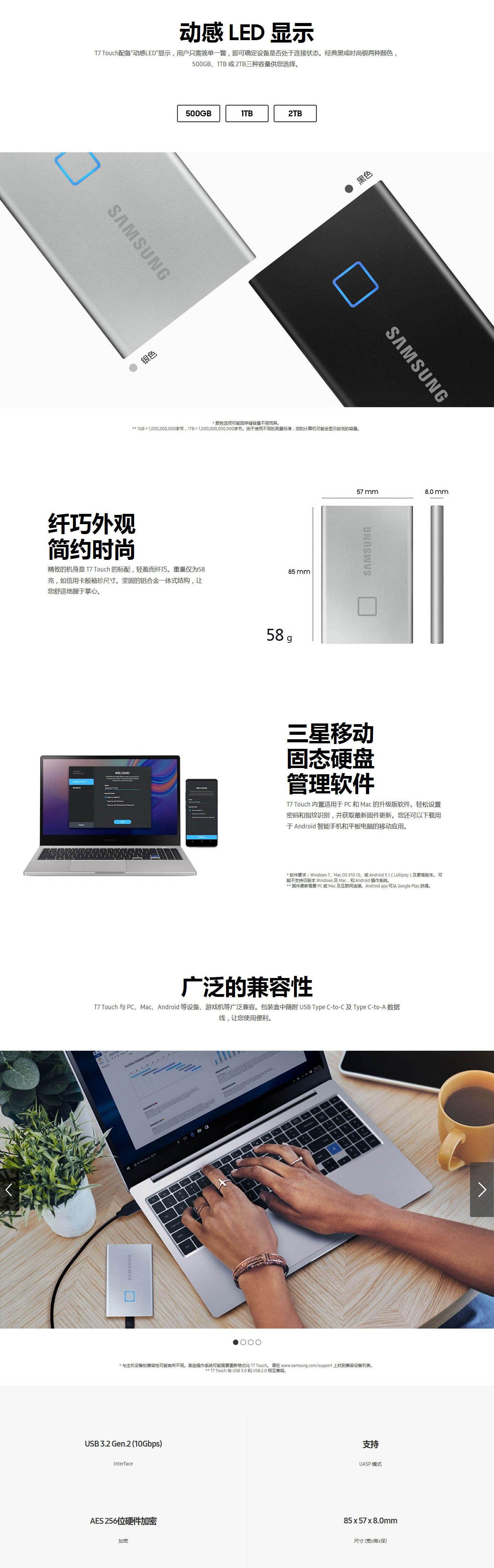 T7-Touch-USB3.2-Gen2-移動固態硬盤-經典黑-1_02