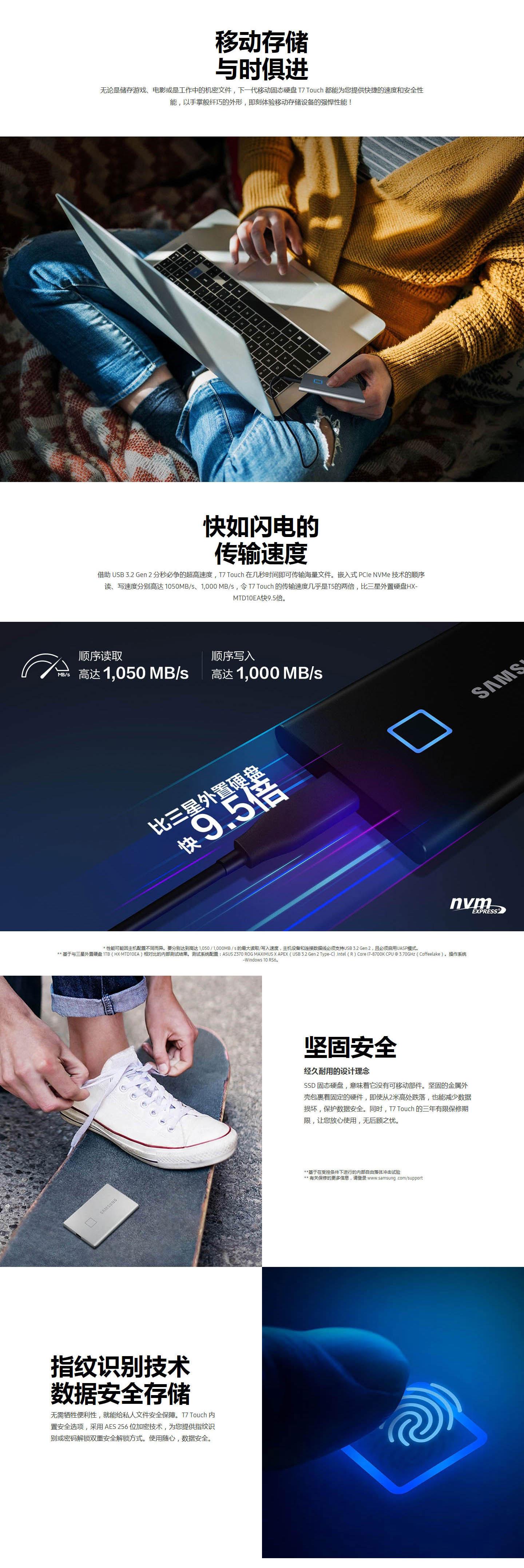 T7-Touch-USB3.2-Gen2-移動固態硬盤-經典黑-1_01