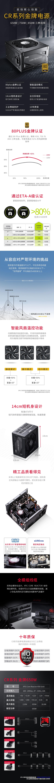 【XPGXPG-CR650G金牌全模組電源】威剛(ADATA)-XPG-額定650W-CR650G-