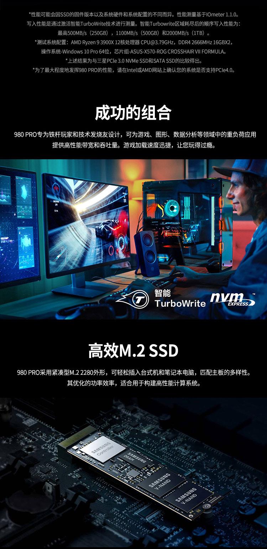 三星980-PRO-2TB_02